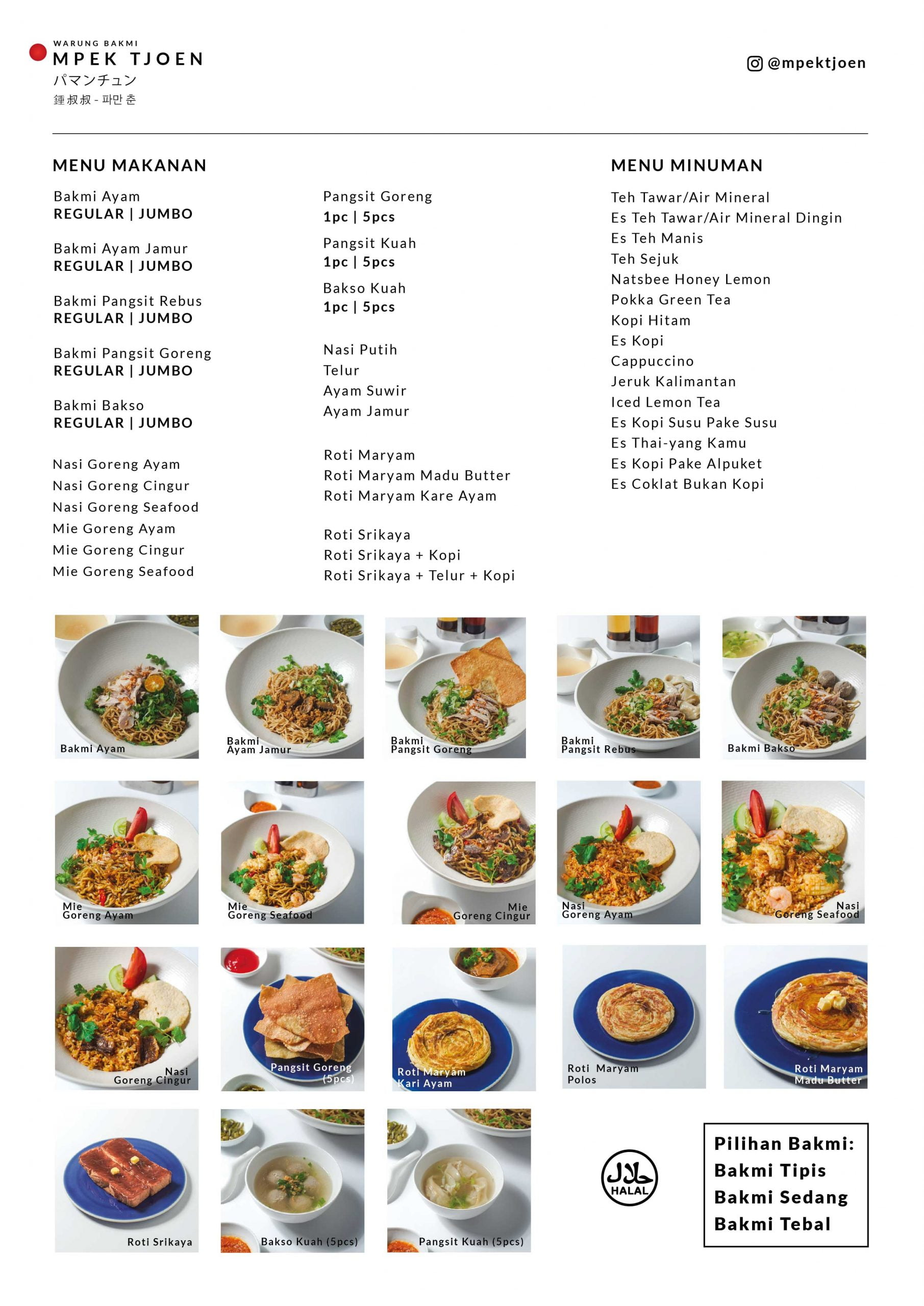 Menu Website Mpek-01